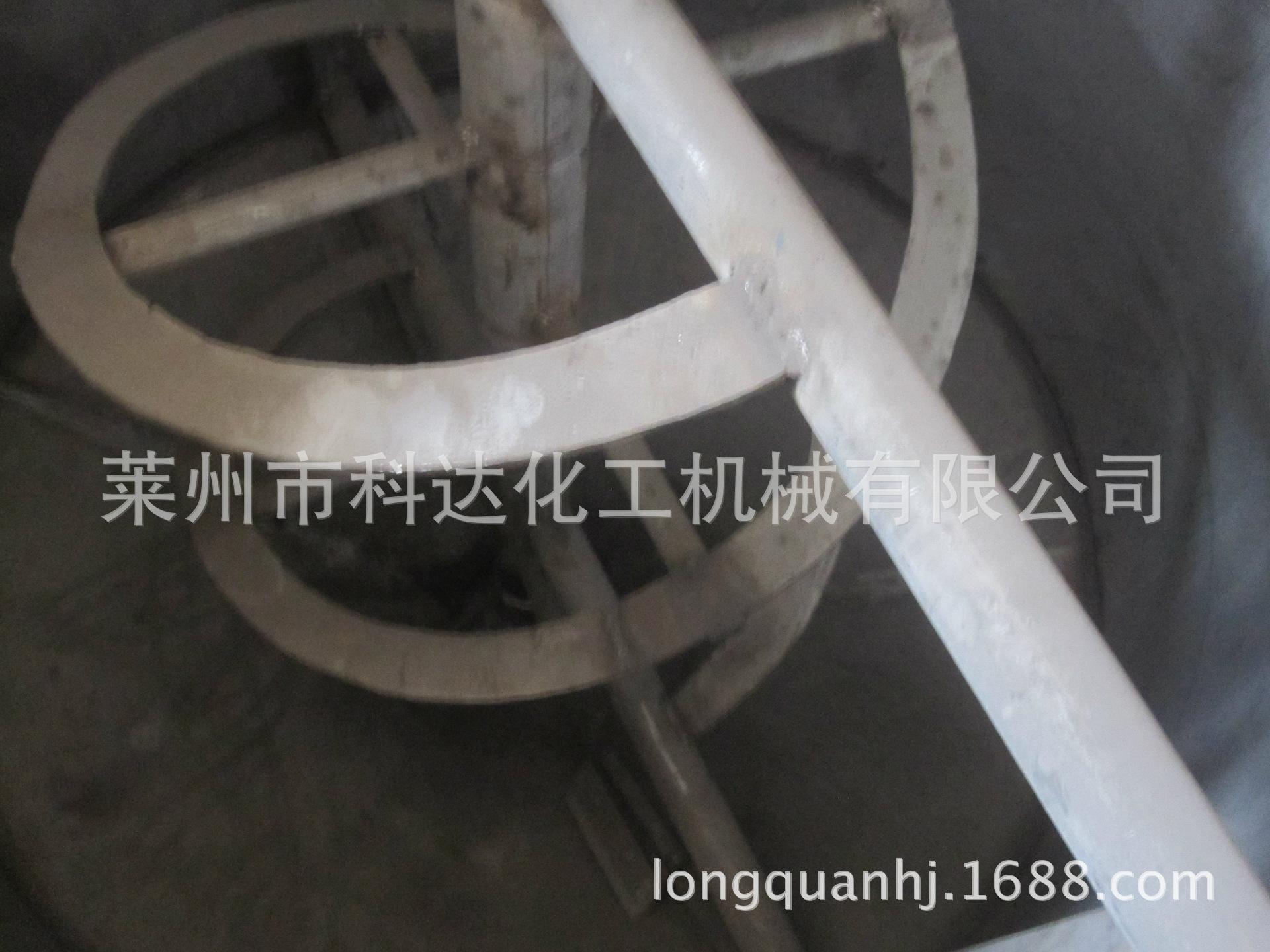 IMG_0203
