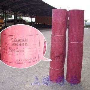 高压绝缘毯 绝缘垫 天然橡胶绝缘垫