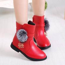 Boots bé gái thời trang, kiểu dáng mới sành điệu, mẫu thu đông