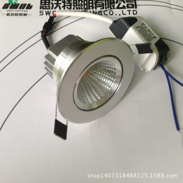 沙银cob射灯天花灯3w5w10w 15w 20w聚光LED射灯刀片吊顶吸顶灯