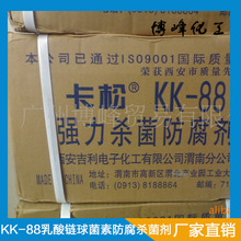 木箱DA4-421292143