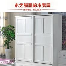 柏木全實木衣柜 整體衣柜衣櫥儲物柜 木質衣柜 廠家批發 量大從優