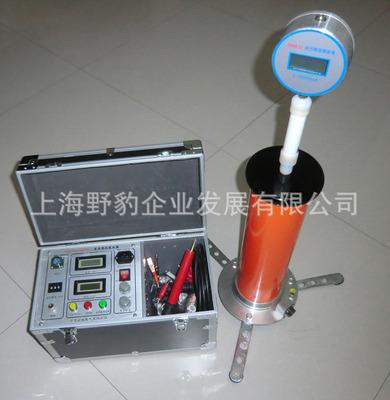 厂家直销 60kv/5mA高压直流发生器(直流耐压机 直流高压发生器)