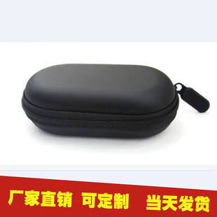 Wholesale anti-stress bluetooth headset bag can be customized in-province free shipping New data cable headset bag