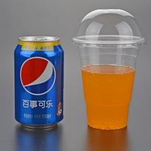 速递450ml6克光杯一次性杯子 透明塑料奶茶杯 PP冷热饮果汁杯带盖