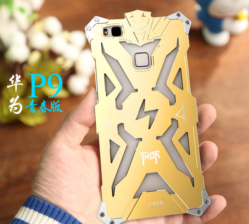 SIMON THOR Aviation Aluminum Alloy Shockproof Armor Metal Case Cover for Huawei P9 Plus & Huawe P9 & Huawei P9 Lite