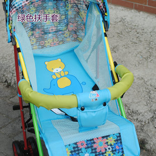 Baby stroller accessories Baby stroller armrest cover Velcro removable and washable 600d Oxford cloth washable armrest cover