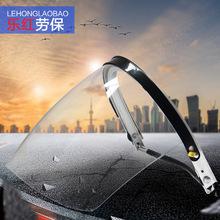 批發安全帽面罩電焊防護面罩 防沖擊飛濺面具 支架式抗強高溫面屏