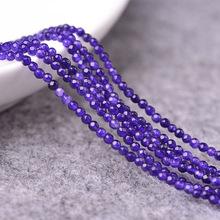 天然水晶 紫玉髓2MM 3MM 4MM 切面半成品散珠 DIY配珠 手链 项链