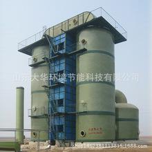 大华科技  玻璃钢脱硫塔  脱硫除尘设备  空气净化设备