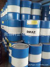 南京供应现货 二甲基乙醇胺 纯度99.99% 化工医药中间体