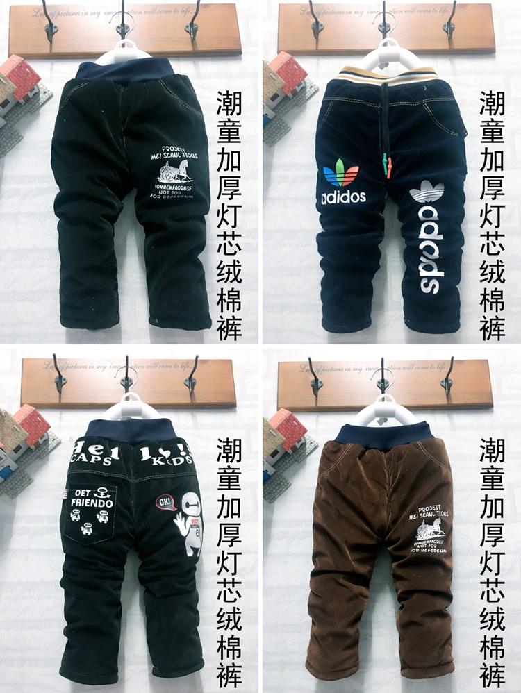 韩版中童大童加厚牛仔裤 冬季儿童牛仔裤|今年最新图片视频厂家批发价格和销售价格