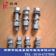 厂家直销 热镀锌光伏六角螺栓 电力铁塔螺栓 达克罗风力发电螺栓