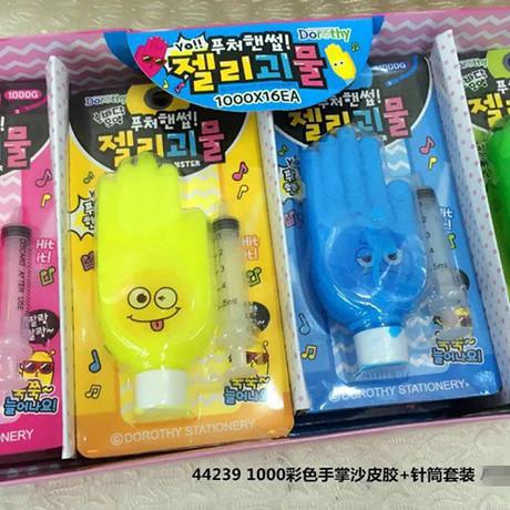 彩色鼻涕泥沙皮胶整人玩具恶搞创意趣味手掌表情针管果冻色水晶泥