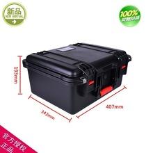 厂家直销安保得PP-14空箱 手提式塑料安全包装箱塑料安全防护箱
