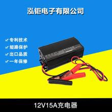 铝合金外壳铅酸电池充电器12V15A  电动叉车蓄电池80-120ah
