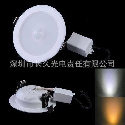 新款 5w 7w 9w人体感应筒灯  LED筒灯 红外感应灯 感应天花灯