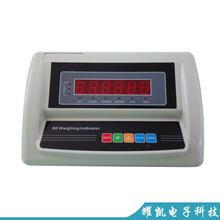 称重仪表/地磅显示器/衡器地磅电子秤平台秤地磅秤表头/显示器