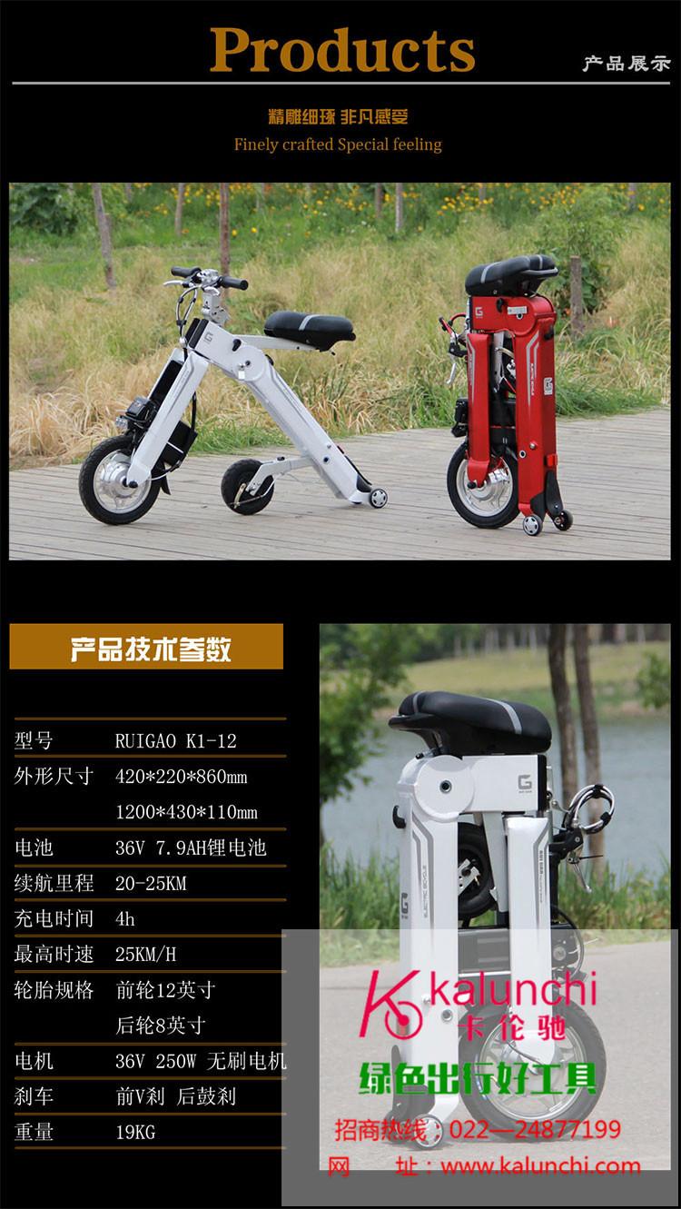 临夏县电力强劲卡伦驰et电动车是真是假卡伦驰折叠自行车加盟发展潜力好细心决定品质