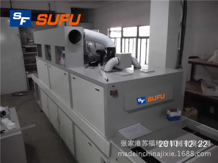 隧道式uv固化机_uv光固化机、隧道式uv固化机、machine-uv