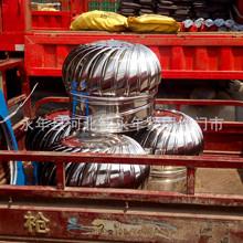 現貨大量批發 免電力屋頂風機不銹鋼無動力通風器屋頂風球風帽