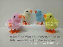 生產批發上發條毛絨跳雞玩具 跳兔 毛絨玩具jumping chicken