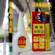 春节用品89516-895166