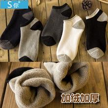 袜子 男士加绒毛圈全棉短筒袜 纯色保暖男袜冬季毛巾厚袜厂家直销
