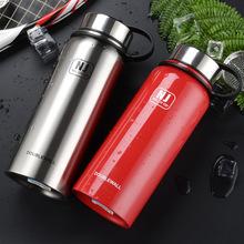 新款熱銷不銹鋼保溫杯車載戶外運動便攜水壺創意定制禮品水杯