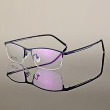 廠家批發 鈦板眼鏡架 半框 眼鏡框 近視眼鏡框架 眼鏡 5525男士
