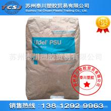 镍镉电池C695C-695567