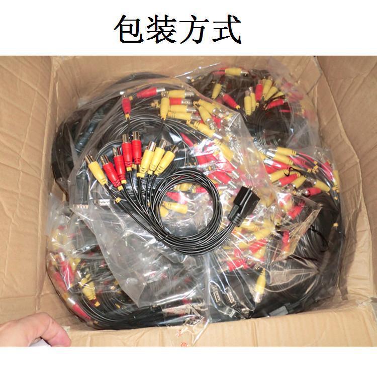 监控视频线 DB9公转8BNC  高清监控用视频线深圳厂家生产