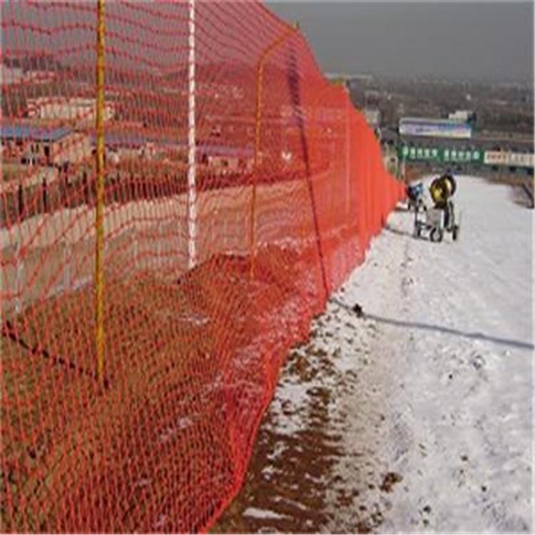 供应滑雪场安全防护网  滑雪场防护网  滑雪场安全fh网