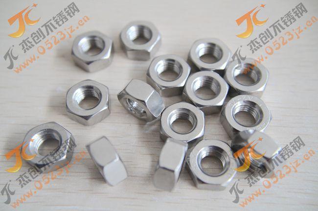 M10六角螺母 304不锈钢螺母 DIN934六角螺帽不锈钢紧固件标准件