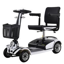 新款銀色老人代步車四輪電動車 4輪電動車代步老年車 廠家直銷