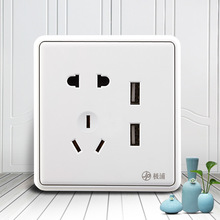 New hot sale Pu Pu 86 type concealed point white five hole with double usb charging wall power socket panel
