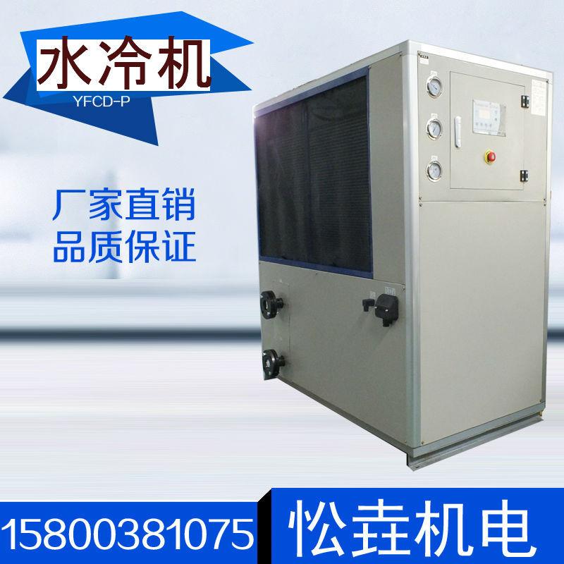 冷水机制冷机水温控制机上海恒温机厂家水冷机水冷机工业冷水机
