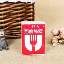 厂家直销原生木浆手帕纸巾 迷你小包餐巾纸定做印logo 广告纸巾