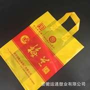 服装包装袋 定制logo手提袋礼品袋塑料袋袋 厂家直销冲销量