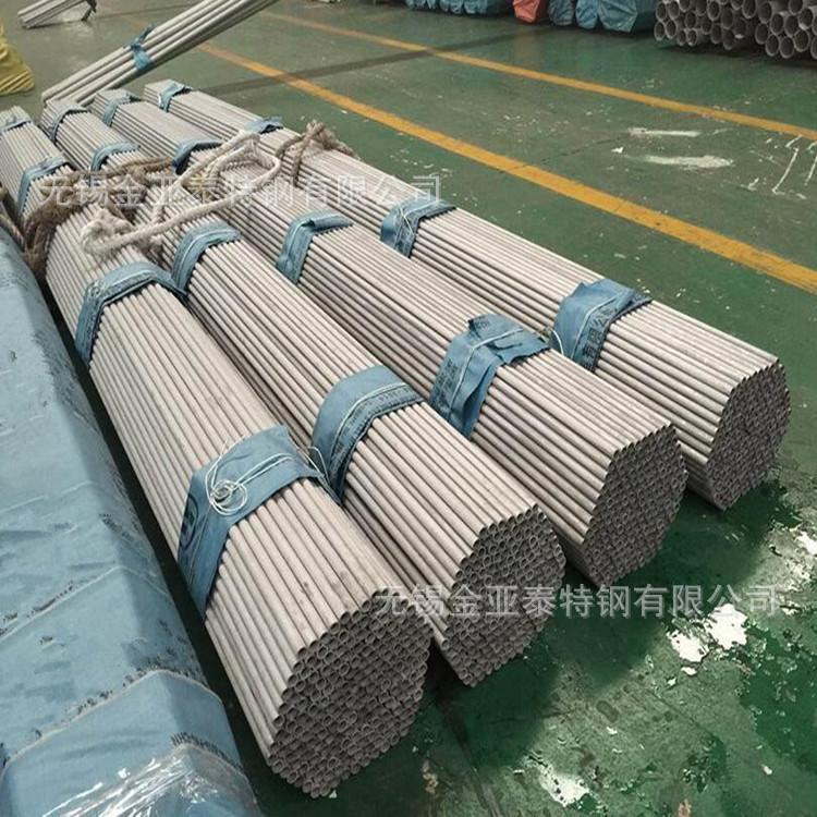 供应不锈钢压力容器热交换器管 不锈钢换热器管价格 换热器管图片
