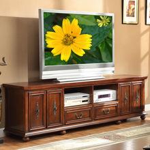 美式实木电视柜小户型客厅地柜装饰柜视听柜组合厂家直销客厅家具