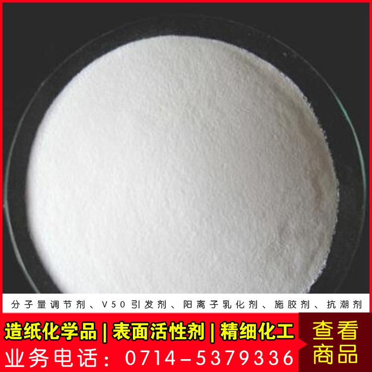 专用供应箱板纸、瓦楞纸 DK-05防潮剂批发抗潮增强剂