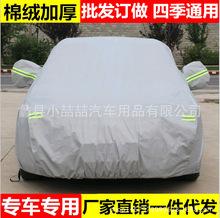Bạt phủ xe ô tô, thiết kế đơn giản, chất dày dặn, dùng 4 mùa