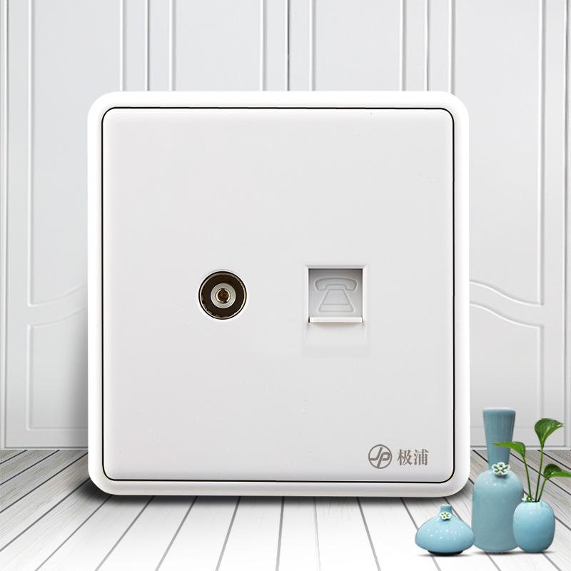 极浦电视插电话插座面板 86型雅点白有线电视插口电话插孔插座