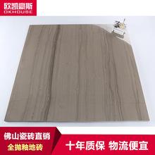 佛山厂价直销地砖 客厅地板砖800X800mm仿木纹瓷砖 灰木纹