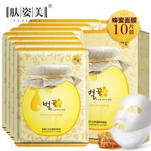 肤姿美蜂蜜补水面膜舒缓保湿修护面部护理美容院护肤品面膜批发