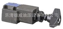 液压阀  DT/DG-01/02系列远程调压阀/直动式溢流阀批发