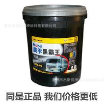 硅氟特种表面活性剂D4C6CE9EF-469367