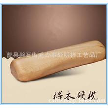 常期定做木制枕头实木硬枕 榉木颈椎枕原木护颈保健专用枕