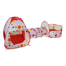 奶牛儿童帐篷三件套3投篮球池爬行隧道帐篷屋游戏屋0-3岁宝宝玩具